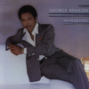 In Your Eyes – George Benson